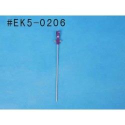 E-Sky Lama Center hub and shaft set (upper) Alu