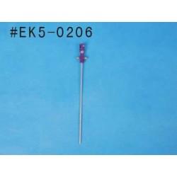 E-Sky Lama Center hub and shaft set (upper) Alu