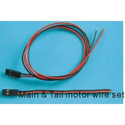 E-Sky Honey Bee CP2 Motor wires